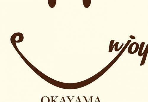 [イベント出展]4月30日(月・祝)オカヤマビューティサミット2018