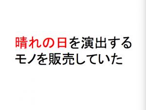 スクリーンショット 2019-01-07 2.43.16