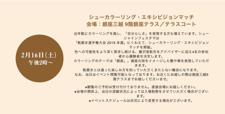 スクリーンショット 2019-02-16 13.50.32